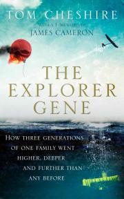 ExplorerGene