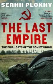 The Last Empire