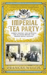 The Imperial Tea Party jacket